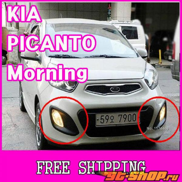 Противотуманная оптика на Kia Picanto 05-13 стандартный