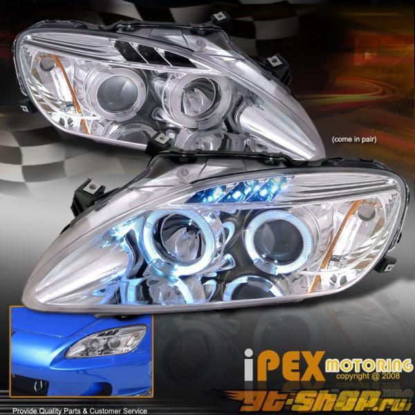 Передние фонари для HONDA S2000 AP2 Devil EYE Halo Projector Хром