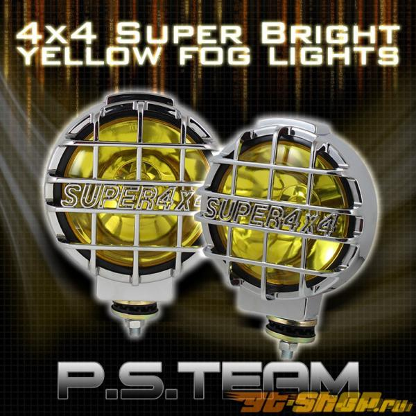 Противотуманные фонари для Chevrolet Blazer Жёлтый