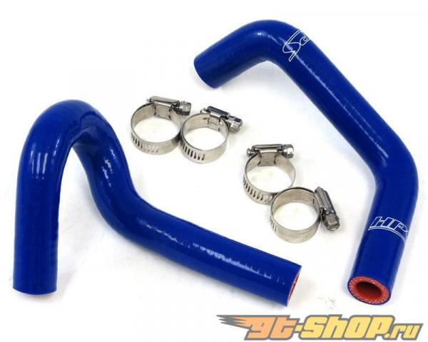 HPS High Temp Reinforced Silicone силиконовые патрубки Coolant Синий Mazda Miata 1.8L 94-97