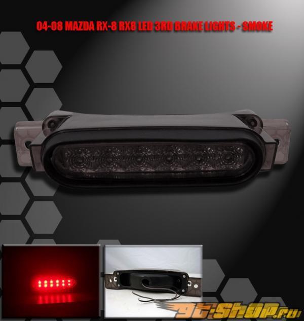 Третий стоп на Mazda RX8 04-08 Тёмный