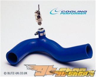Blitz Cooling Performer-- HCR32/HNR32 [BL-75252]