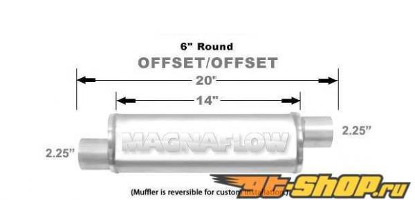 6in Round muffler Offset/Offset