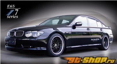 Alpha Project Side Step 01 BMW 7-Series E65|66 02-09