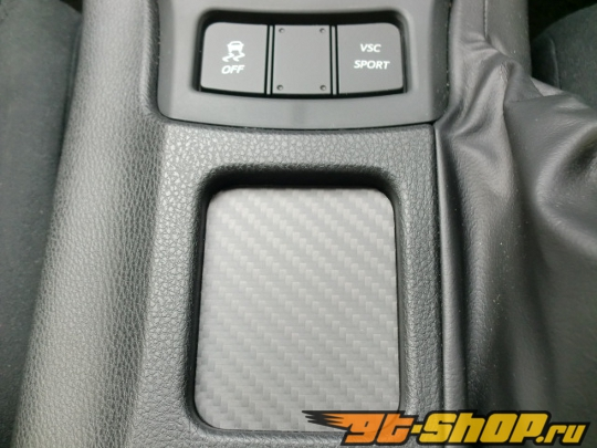 Arrows Карбон Center Tray Panel Toyota GT86 | Scion FR-S 13+