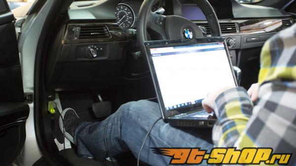 VR Tuned ECU Flash Tune BMW 745i E65 N62 02-06