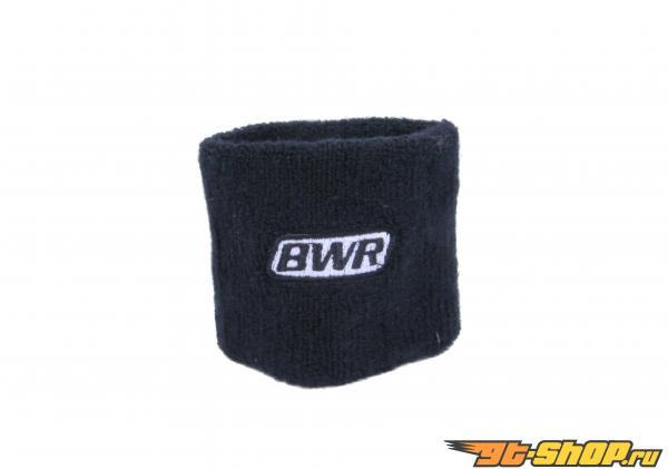 Blackworks Racing Reservoir Tank Cover