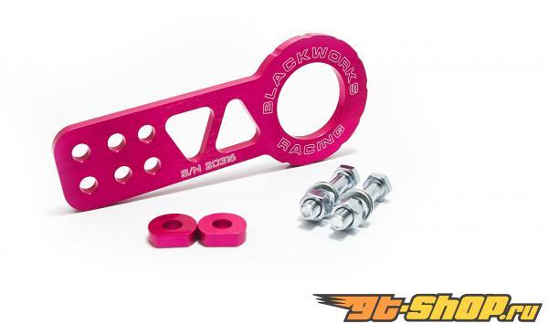 Blackworks Racing Pink передний  Tow Hook