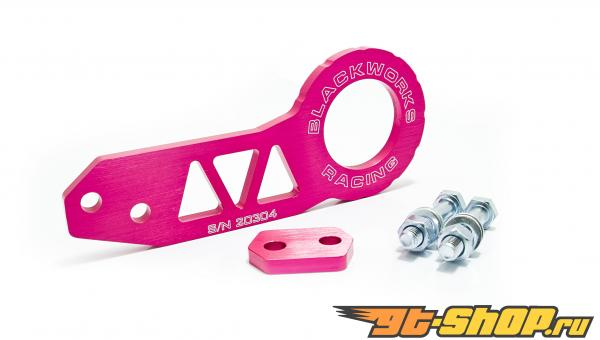 Blackworks Racing Pink задний Tow Hook
