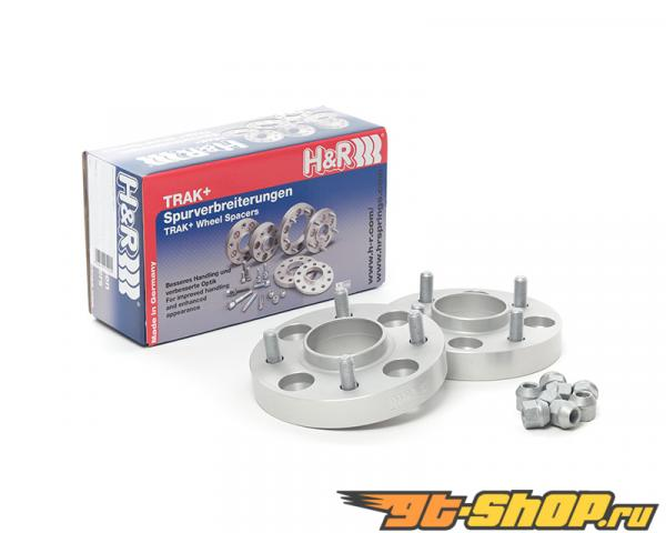 H&R Trak+ | 5/114.3 | 67.1 | Stud | 12x1.5 | 25mm | DRM Диски Spacer Mazda Mazdaspeed 6 06-07