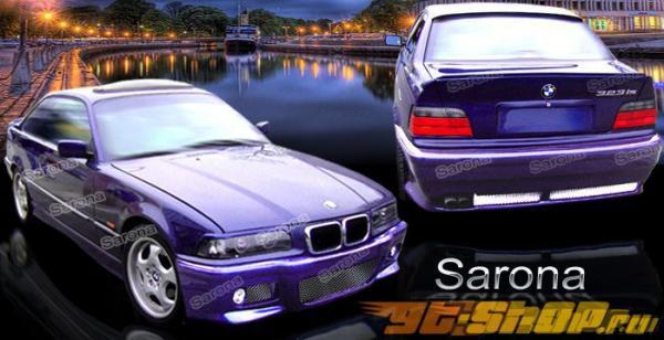 Обвес по кругу для BMW 3 1992-1998