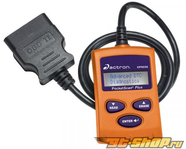 Fabspeed OBD2 Diagnostic Scanner