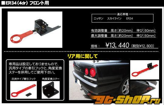 GP Sports Tow Hook 01 Nissan Skyline седан R34 99-02