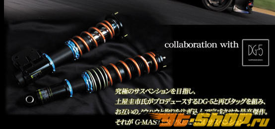GP Sports спортивная подвеска комплект | Adjustable 01 Subaru Impreza WRX Wagon 11-13 | STI Wagon 08-13