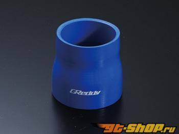 Greddy 50-54mm Silicon Reducer Hose универсальный