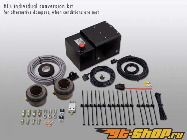 KW HLS 2 передний  Axle Lift System Upgrade для Existing KW Coilover комплект универсальный HLS System, универсальный