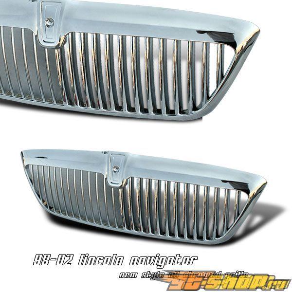 Решётка радиатора для Lincoln Navigator 98-02 стандартный Хром