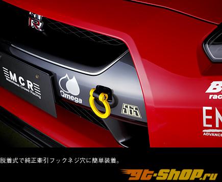 MCR Tow Hook Жёлтый Nissan GT-R R35 09-13
