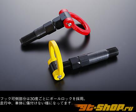 MCR Tow Hook Жёлтый Nissan 350Z 03-06