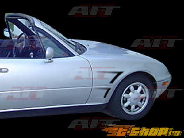 Передние крылья для Mazda Miata 1990-1997 D1