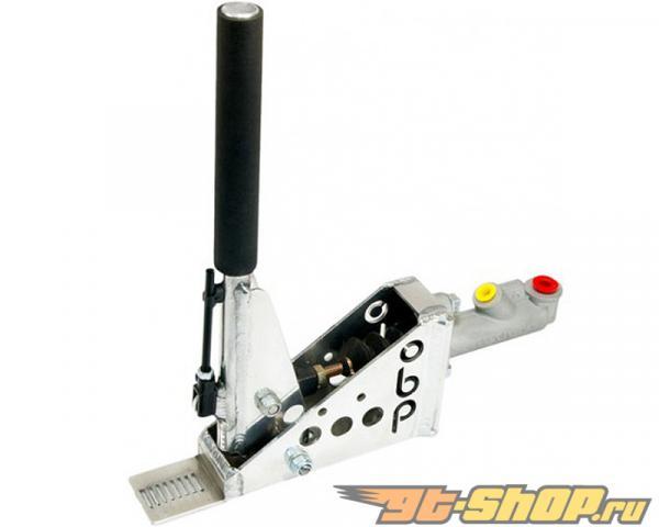 obp Motorsport 280mm Lockable Vertical Polished Aluminum Hydraulic Handbrake with Master Cylinder