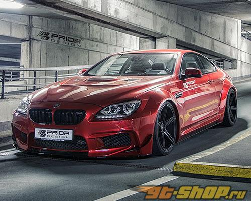 Prior Design PD6XX Wide Body Aerodynamic комплект BMW 6-Series F12 | F13 12-15