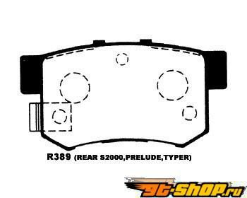 Project Mu NS задние тормозные колодки Honda Accord V6 MT 03-07