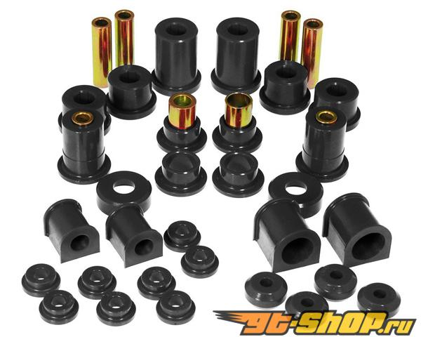 Prothane Чёрный Total комплект without задний Upper Control Arm Bushings Acura Integra 94-01