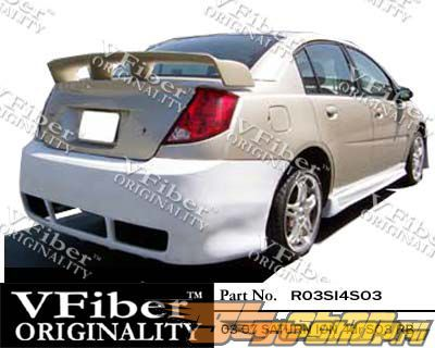 Обвес по кругу для Saturn Ion 03-07 SO3 VFiber