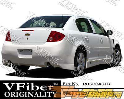 Задний бампер для Chevrolet Cobalt 05-11 GTR VFiber