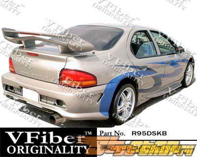 Аэродинамический Обвес для Dodge Stratus 95-00 Kombat VFiber