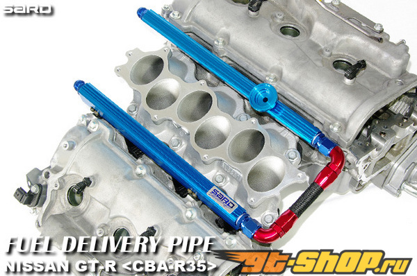 SARD Fuel Injection System 02 Type B Nissan GT-R R35 09-13