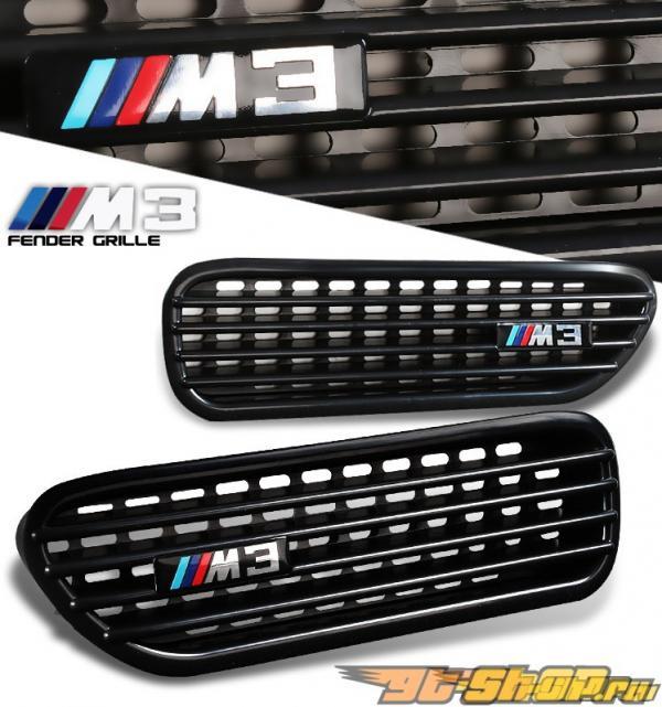 1999-2005 BMW 3-Series E46 M3 Fender Grilles - Black