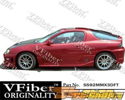 Пороги на Mazda MX3 92-95 Drift VFiber