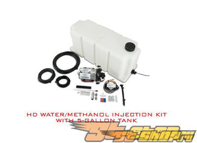 AEM HD Water-Methanol Injection комплект with 5 Gallon Tank