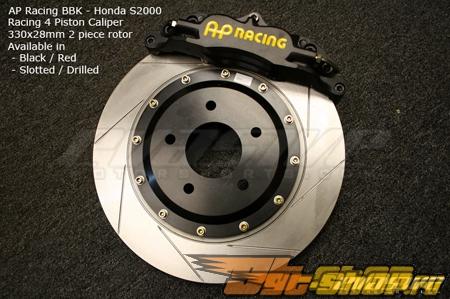 """AP Racing тормозной комплект (Красный Calipers / 2-части 13"""" тормозные диски) - Honda S2000 00+"""