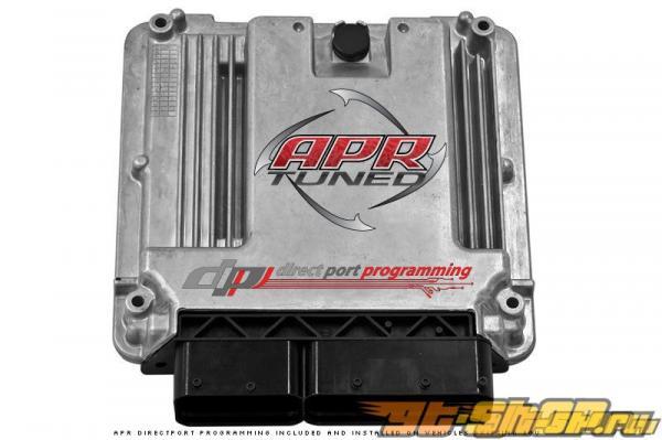 APR Tuned ECU 3.2L Upgrade Fully Loaded Audi A3 05+