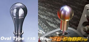 ARC Titan Shift Knob - Neck & Oval Type
