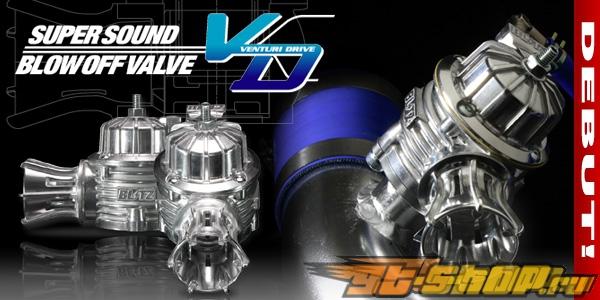 Blitz Blow Off Valve VD-- Silvia / 180SX S13 [BL-70110]