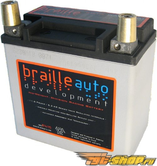 Braille No-Weight Daily Use Battery [BR-B14115]