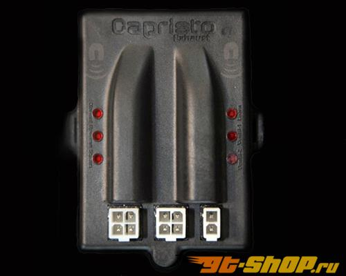 Capristo Standard On-board выхлоп Remote Control комплект
