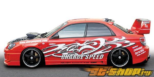 Обвес по кругу ChargeSpeed Type 1B на Subaru WRX STI GD-F 06-07