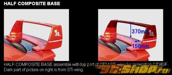 Спойлер ChargeSpeed Composite Base для Subaru WRX STI 2002-2007