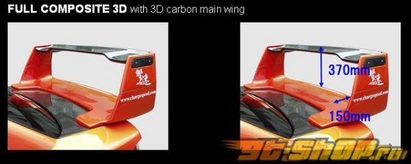 Спойлер с 3D антикрылом ChargeSpeed полный Composite на Subaru WRX STI 2002-2007
