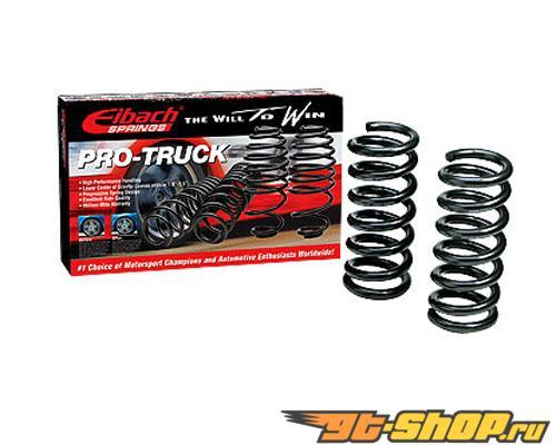 Eibach Pro Truck передний  комплект пружин Chevrolet 1500 454SS 90-94