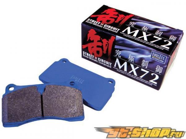 Endless MX72 керамические Карбон передние тормозные колодки Nissan Altima  02-08