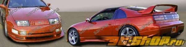 Аэродинамический Обвес на Nissan 300ZX 1990-1996