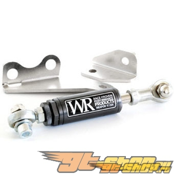 Weapon R Engine Torque Damper 02+ Acura RSX