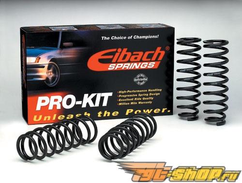 Eibach Pro-комплект пружины для Honda Prelude