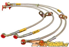 Goodridge G-Stop передний  & задний Тормозные линии комплект  09+ Nissan GTR